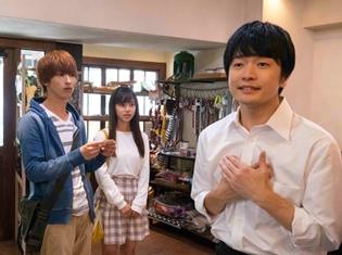 福山潤さんも登場する『兄友』予告映像が解禁! 公開は5月26日(土)に!!