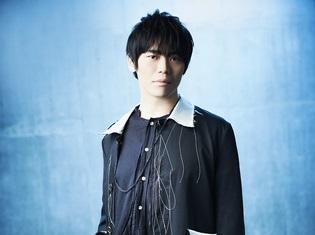 『Mマス』『ワンパンマン』で活躍中の人気声優・古川慎さん、ランティスよりアーティストデビュー! デビューシングルは7月4日発売