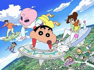 『映画クレヨンしんちゃん 襲来!!宇宙人シリリ』4月6日(金)TV初放送! 番組ではももいろクローバーZが登場するほか、さらなるお楽しみも……!?
