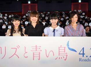 種﨑敦美さん、東山奈央さんらが登壇した『リズと青い鳥』の完成披露上映会をレポート!