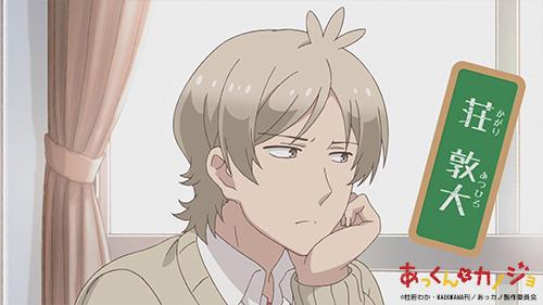 『あっくんとカノジョ』第20話「美化活動」の先行場面カット到着! 「イラストコンテスト」最優秀賞キャラクターデザインも大発表-2