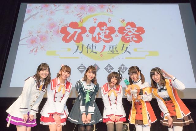 『とじみこ』本渡楓さん、大西沙織さんら声優陣6名が作品を熱く語る!
