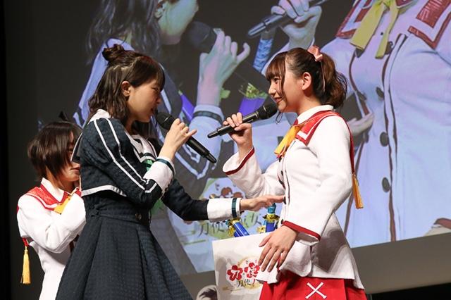 刀使ノ巫女-20