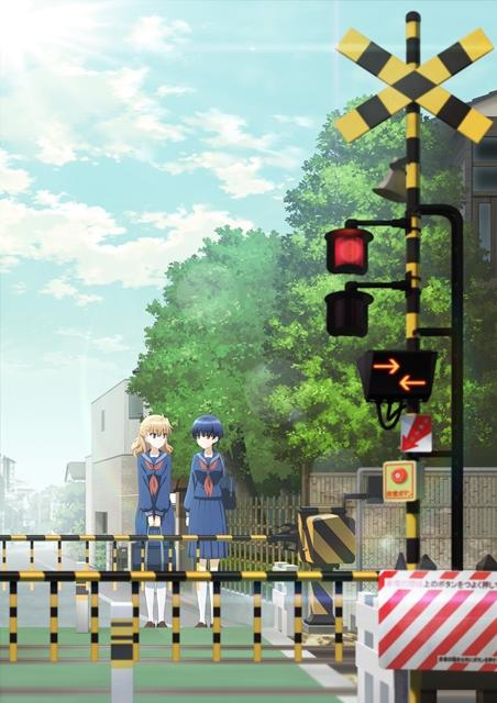 TVアニメ『踏切時間』のキービジュアル、追加声優陣、放送情報が公開! さらに駒形友梨さんが本作のOP曲で6月にCDデビュー決定!-2