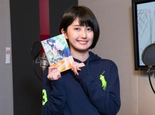 『踏切時間』真島エリコ役の駒形友梨さんにインタビュー! 林原めぐみさんに憧れて目指してきた念願のアニメ主題歌についても熱弁