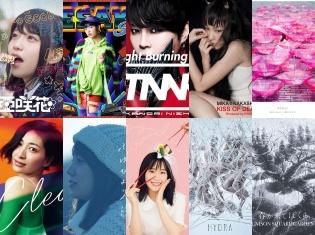 第1位は亜咲花さんが歌う『ゆるキャン△』のOPテーマ!「mora」2018年冬アニソンランキングTOP10を発表