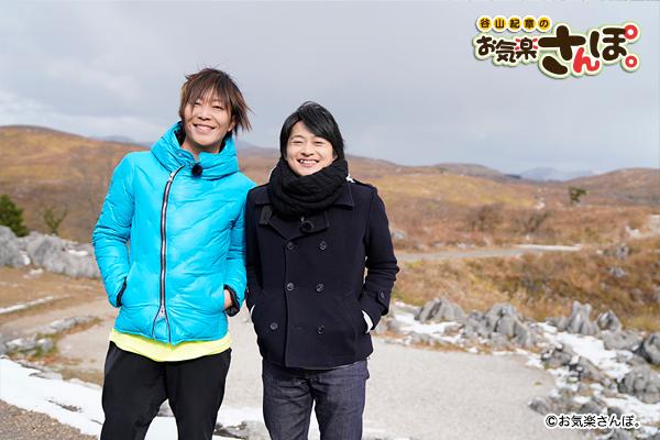 「谷山紀章のお気楽さんぽ。in 山口」発売イベント詳細公開