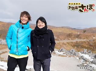 「谷山紀章のお気楽さんぽ。in 山口」発売記念イベントに川田紳司さんの登壇が決定! 開場・開演時間、チケットスケジュールも発表に