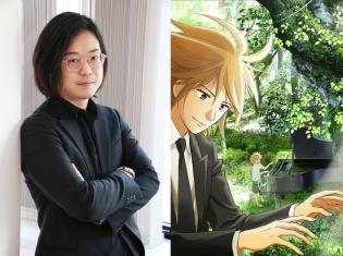 『ピアノの森』反田恭平さんインタビュー|大人気のピアニストと『ピアノの森』&『のだめカンタービレ』の意外な関係