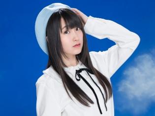 TVアニメ『ヒナまつり』OPテーマとなる村川梨衣さん5thシングル「Distance」アーティスト写真、MV、収録内容が公開!