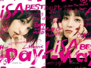 LiSAさんのベストアルバム「LiSA BEST -Day-」「LiSA BEST -Way-」全トラックリスト公開!