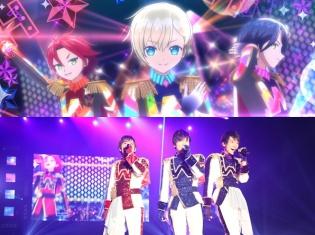 TVアニメ『アイドルタイムプリパラ』の人気男子チーム「WITH」キャストによる単独のスペシャルイベントが東京・大阪で開催決定