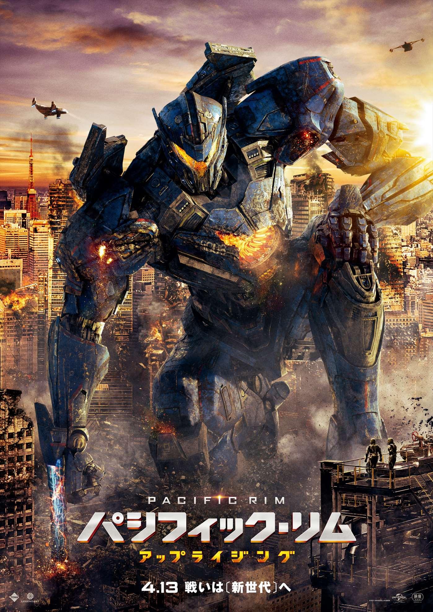 『GODZILLA 決戦機動増殖都市』×『パシフィック・リム:アップライジング』コラボが実現! ゴジラVSイェーガ軍団のSPビジュアル公開-6