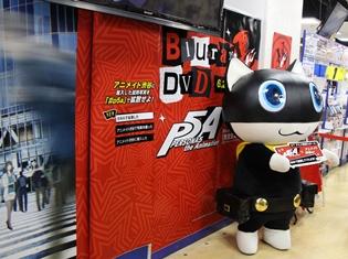 『PERSONA5 the Animation』(ペルソナ5)とコラボしたアニメイト渋谷に潜入!あの怪盗も登場した店内の様子をレポート