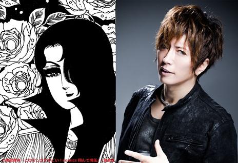▲麻実麗(左)、GACKTさん(右)