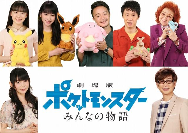 ▲上段左より、芦田さん・川栄さん・濱田さん・大倉さん・野沢さん。下段左より中川さん・山寺さん