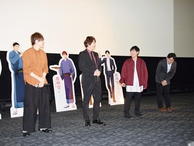 『鹿楓堂よついろ日和』天﨑滉平さんの美声が飛び交う「GYAO!特別映像」が解禁! 第2話放送を記念したプレゼントキャンペーンも開催!-2