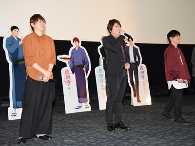 『鹿楓堂よついろ日和』天﨑滉平さんの美声が飛び交う「GYAO!特別映像」が解禁! 第2話放送を記念したプレゼントキャンペーンも開催!-3