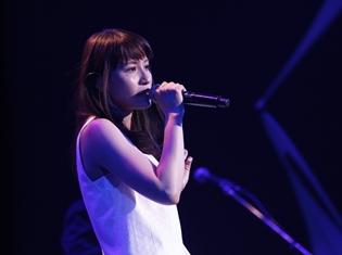 中島愛さんのライブツアー「Curiosity of Love」ファイナル公演の公式レポートが到着! デビュー10周年記念特番が決定!