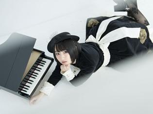 悠木碧さんが歌うTVアニメ『ピアノの森』エンディングテーマ「帰る場所があるということ」のミュージックビデオが公開!