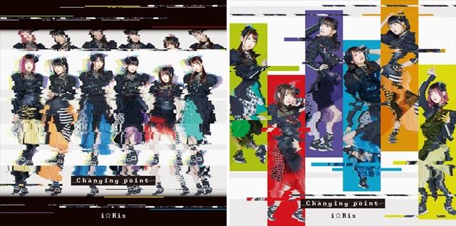 『魔法少女サイト』i☆Risが歌うOPテーマシングルよりジャケ写公開