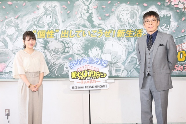 『僕のヒーローアカデミア』劇場版BD&DVDに、新作アニメ収録! 入場者プレゼントの描き下ろし漫画がアニメ化、三宅健太さんからのコメント到着-3