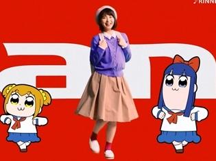 『ポプテピピック』浜辺美波さんと「an」CMで異色コラボ!エイサイハラマスコイおどりも披露