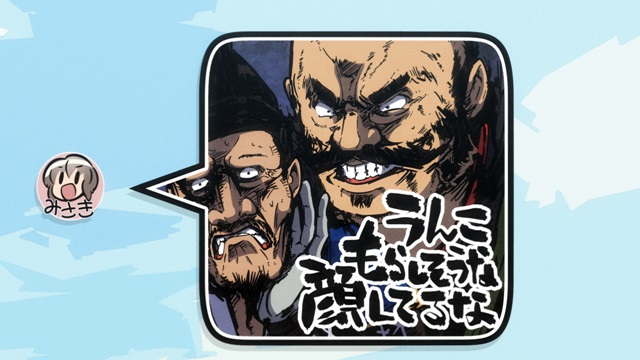 TVアニメ『踏切時間』のキービジュアル、追加声優陣、放送情報が公開! さらに駒形友梨さんが本作のOP曲で6月にCDデビュー決定!-27
