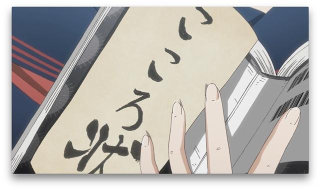 TVアニメ『踏切時間』のキービジュアル、追加声優陣、放送情報が公開! さらに駒形友梨さんが本作のOP曲で6月にCDデビュー決定!-15