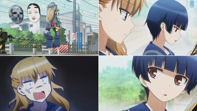 『踏切時間』第12話(最終話)「二人の青春(2)」の場面カット到着!