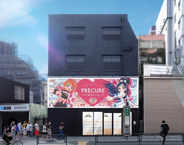 プリキュア15周年記念コンセプトショップが表参道・原宿にオープン