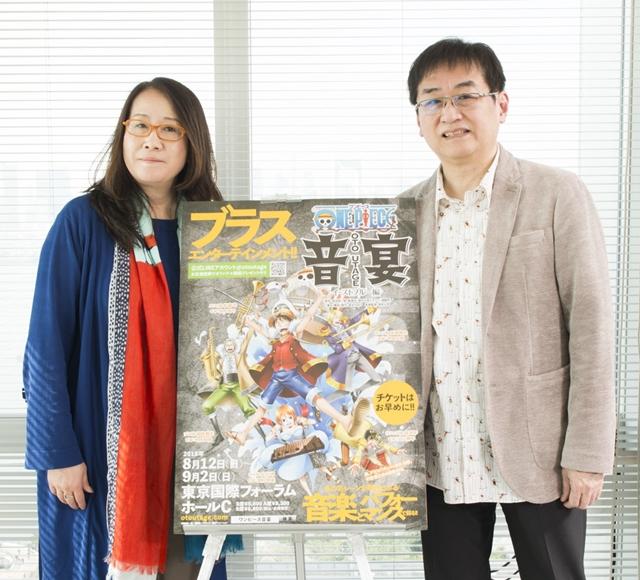 「ワンピース音宴」より金谷かほりさん×田中公平さんのインタビューが公開中!!