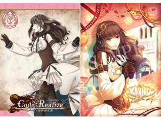 TVアニメ『Code:Realize ~創世の姫君~』BD&DVD第6巻のインナージャケットとポストカードデザインを公開!