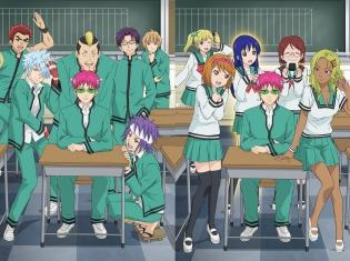 TVアニメ『斉木楠雄のΨ難』第2期新EDテーマ「Duet♡してくだΨ」5月30日発売決定! 爆笑サイキックコメディーミュージック収録のサントラも発売決定!