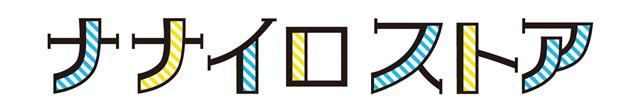 『アイドリッシュセブン』人気キャラ・百のピアスが、コスプレショップACOS(アコス)で発売決定! どなたでも身につけられるマグネット仕様-5