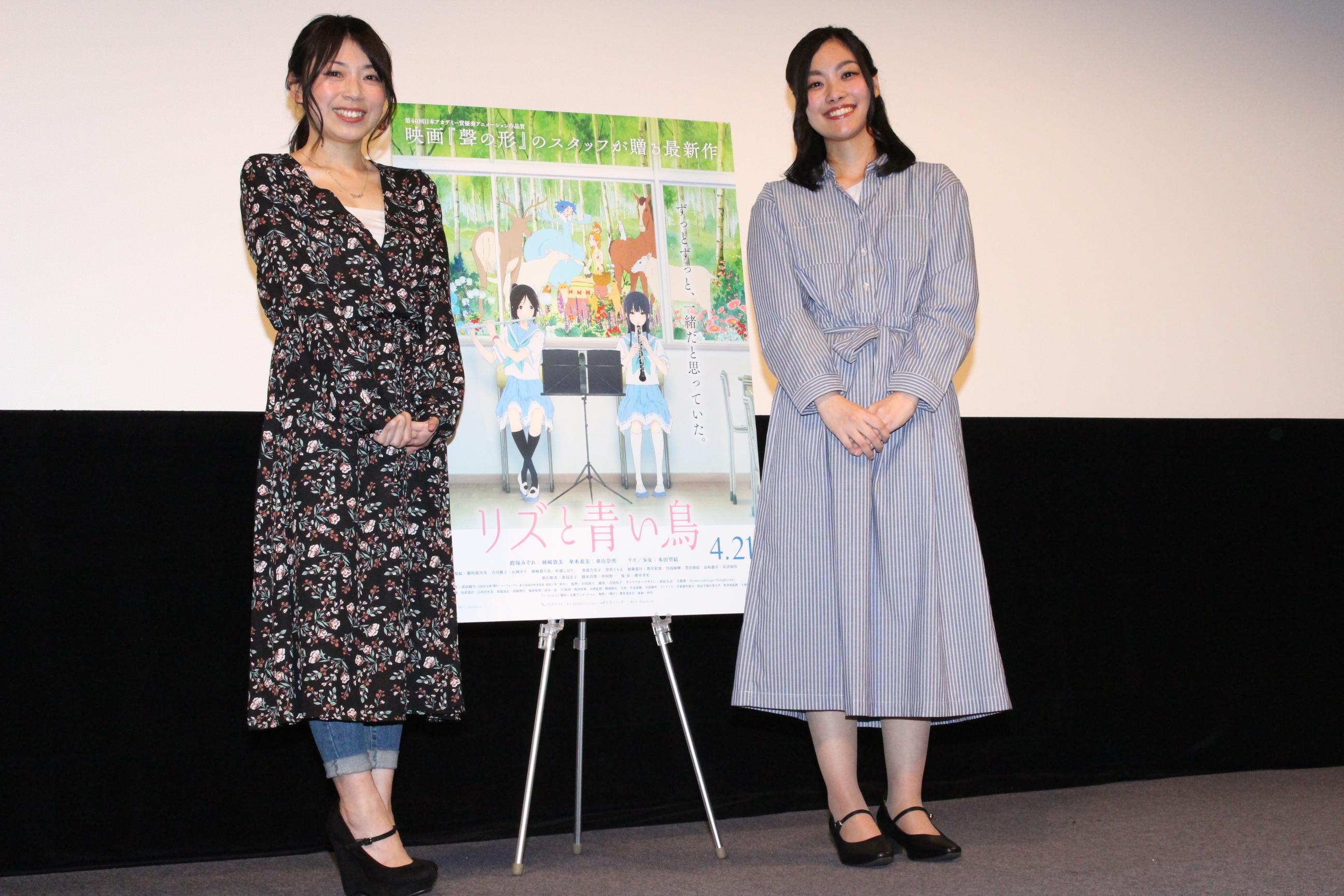 映画『リズと青い鳥』の特別トークイベントをレポート!