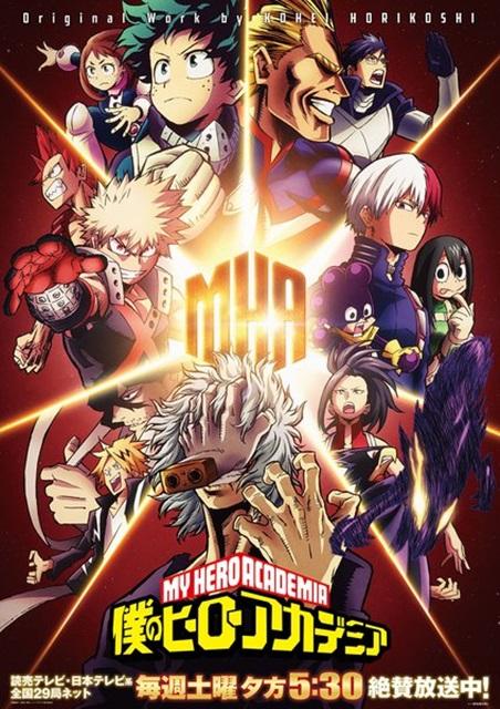 『僕のヒーローアカデミア』TVアニメ第4期シリーズのPV第1弾が早くも解禁! デクやオールマイトはもちろん、新キャラの姿も-4