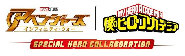 『僕のヒーローアカデミア』TVアニメ第4期シリーズのPV第1弾が早くも解禁! デクやオールマイトはもちろん、新キャラの姿も-2
