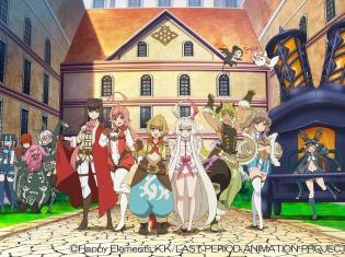 TVアニメ『ラストピリオド ―終わりなき螺旋の物語―』より第2話「温泉改」のあらすじ&先行場面カットが到着! キービジュアル第2弾も公開