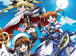 『魔法少女リリカルなのは Reflection』BD3形態共に、オリコンデイリーランキングTOP10入りの好スタート!