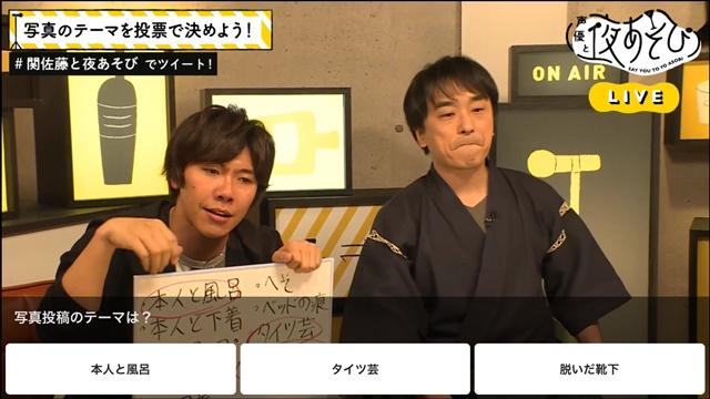 声優・梶裕貴さんが10月4日(木)放送の『人気声優にお願い!ランキング』にゲスト出演決定! 番組MCは三ツ矢雄二さんと関智一さん-2