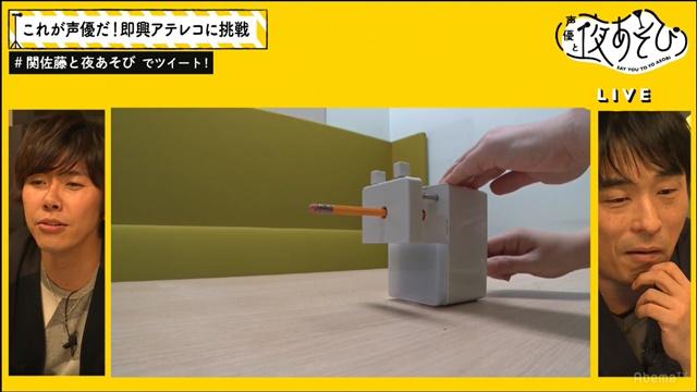 声優・梶裕貴さんが10月4日(木)放送の『人気声優にお願い!ランキング』にゲスト出演決定! 番組MCは三ツ矢雄二さんと関智一さん-5