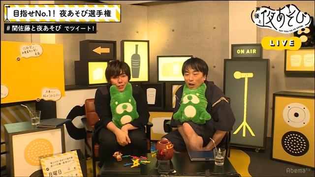 声優・梶裕貴さんが10月4日(木)放送の『人気声優にお願い!ランキング』にゲスト出演決定! 番組MCは三ツ矢雄二さんと関智一さん-6