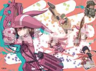 「ゲーマーズ春の本まつり2018」より『ゆるキャン△』、『SAO GGO』、『ぐらんぶる』などの景品絵柄を公開!