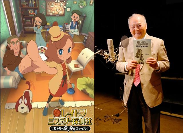 『レイトン ミステリー探偵社』第4話に将棋棋士・加藤一二三さんが声優として登場!念願かない、喜びのコメントも到着