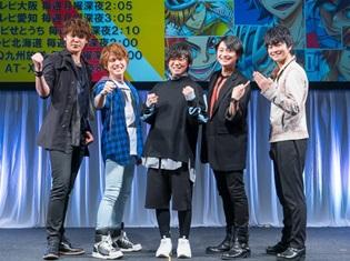 『弱虫ペダル GLORY LINE』山下大輝さん・下野紘さんら声優陣が、第2クールの見所を語る! AJ2018のSPステージより公式レポート到着