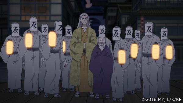 『かくりよの宿飯』第24話「玉の枝サバイバル。」の先行場面カット公開! 葵は銀次、乱丸、チビとともに水墨画の世界に向かう-13