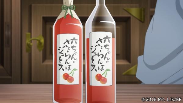 『かくりよの宿飯』第24話「玉の枝サバイバル。」の先行場面カット公開! 葵は銀次、乱丸、チビとともに水墨画の世界に向かう-21