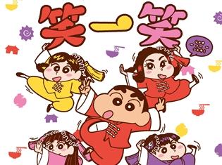 『クレヨンしんちゃん』父・ひろしがサラサラヘアーに変身!? 番組のCDプレゼント紹介コーナーに映画主題歌を歌う、 ももいろクローバーZが登場!