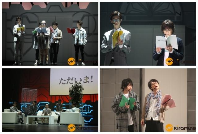 Kiramune Presents リーディングライブ『Be-Leave』レポート